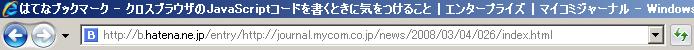 up2008030602.jpg