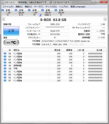PS3016_CDI