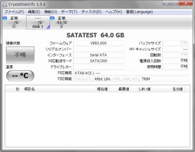 CDI_3016_300