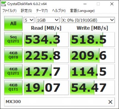 MX300 CDM 1GB
